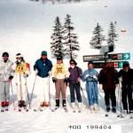 キロロスキーツアー(1994年4月)