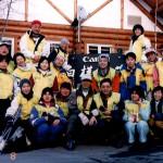 白樺湖スキー(1999年3月)