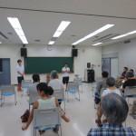 研修会(2014年8月)