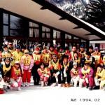 丸沼高原隙スキーツアー(1994年2月)