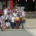 大山ハイキング(2002年10月)