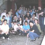 温泉とハイキング(2004年10月)