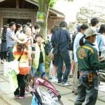 ハイキング(横浜動物園ズーラシア)(2015年6月)